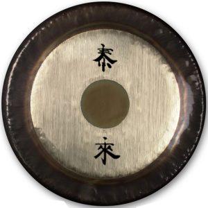 Symphonic Gongs